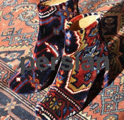 Friday Feels Like Persian Rugs Anyonegirl
